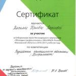 ws-pyrsovatyu